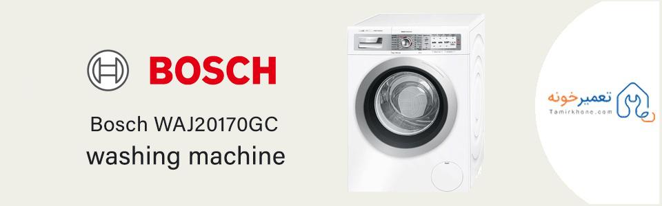 بهترین ماشین لباسشویی بوش در سال 2020