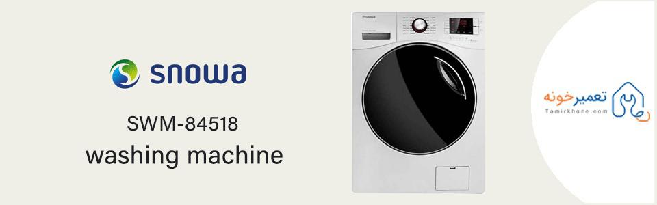 بهترین ماشین لباسشویی اسنوا در سال 2020
